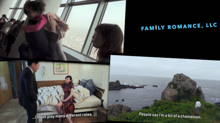 """Screenshots aus dem Trailer zum Film """"Family Romance, LLC"""""""